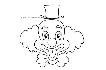 小丑头像简笔画图片
