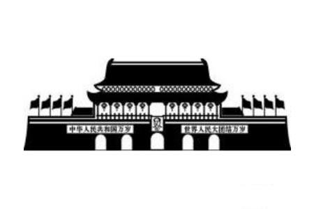 庆祝国庆天安门剪影画