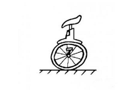 独轮自行车简笔画