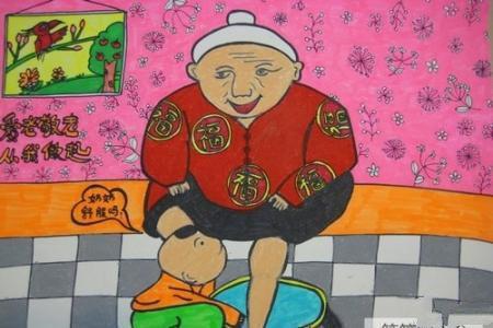 我给奶奶洗脚,重阳节题材儿童画作品