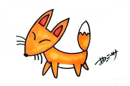 学画狡猾的狐狸
