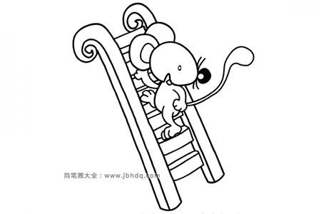 小老鼠爬楼梯