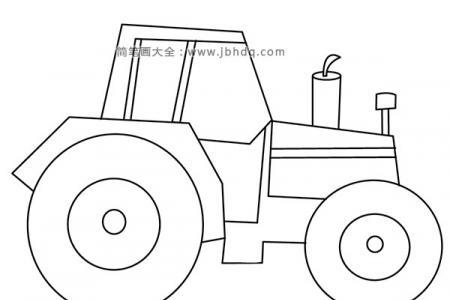 简笔画图片拖拉机