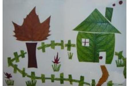 树叶贴画作品:美丽家园