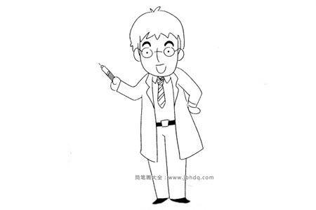 年轻医生简笔画图片
