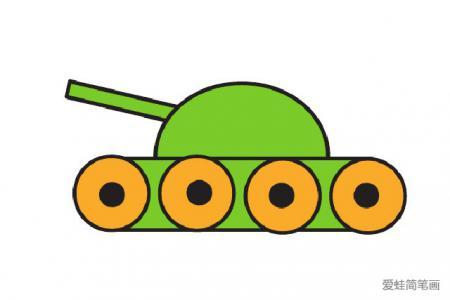 教你画简单的坦克简笔画