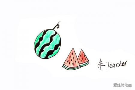 怎么画西瓜