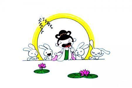 八月十五的画 嫦娥和玉兔