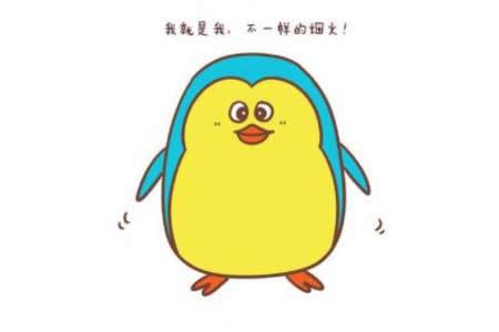 小企鹅简笔画教程