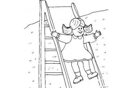 爱滑滑梯简笔画的小朋友