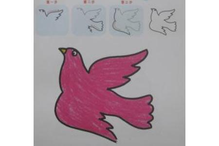 和平鸽象征