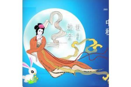 中秋嫦娥奔月简笔画图片(彩色版)