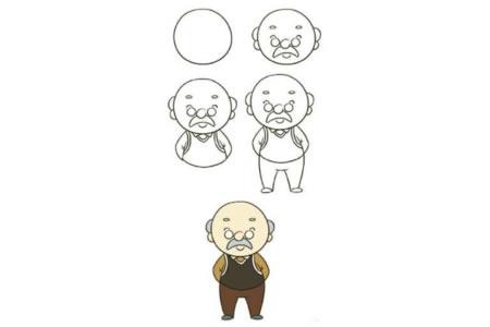 教你如何画老爷爷