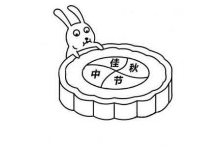 中秋节月饼简笔画图片