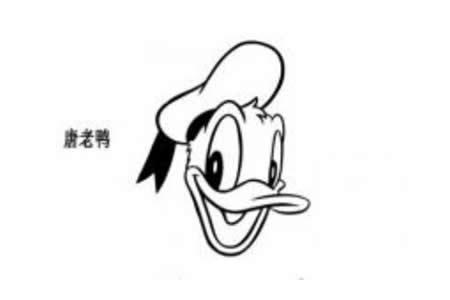 唐老鸭头像简笔画