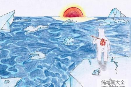 六一获奖儿童画--最后的北极熊