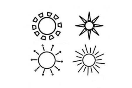 几种太阳的简笔画