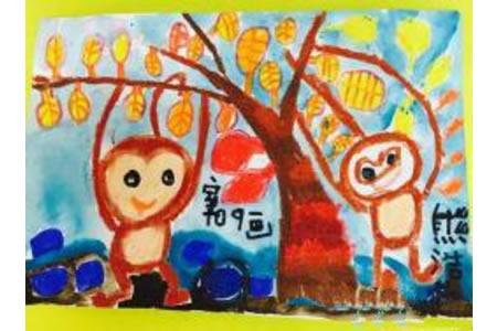秋天主题画作品之小猴子兄弟摘果子