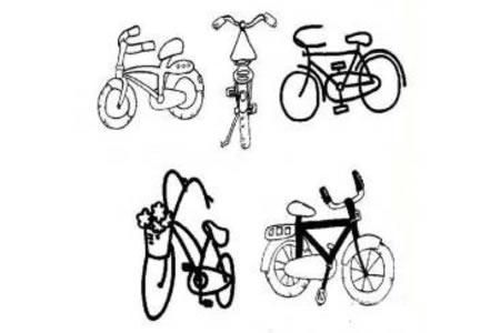 五种自行车简笔画