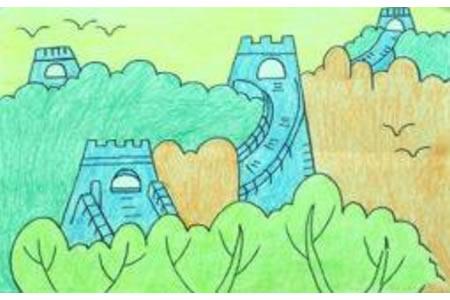 长城简笔画彩色涂鸦