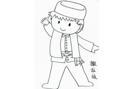 撒拉族小男孩简笔画