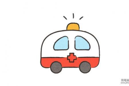 超简单救护车的画法