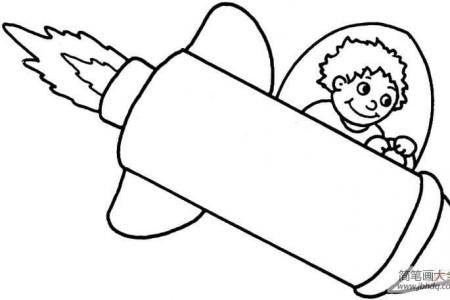 小男孩乘坐火箭