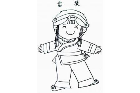 畲族小女孩简笔画