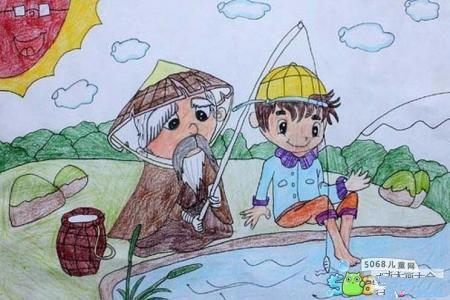 和爷爷一起去钓鱼重阳节儿童画图片欣赏