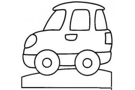 卡通小汽车