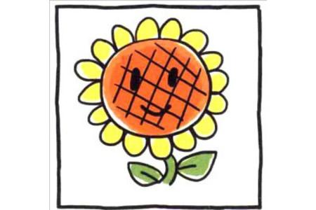 四步画出可爱简笔画 阳光天使向日葵