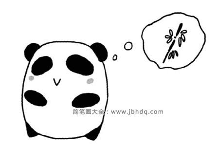 动物园里的大熊猫