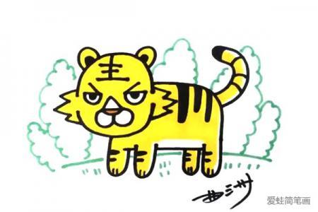 小老虎怎么画