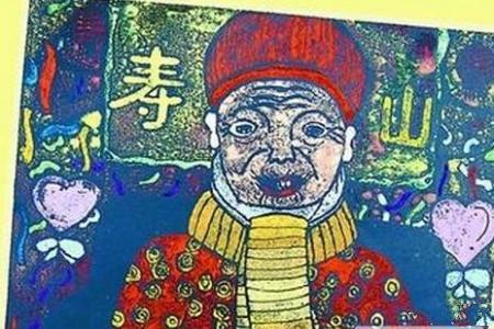 儿童画重阳节图片-奶奶过大寿