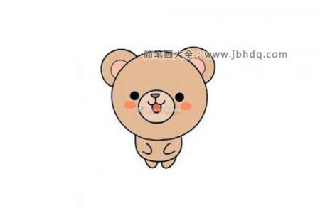 五步画出可爱小熊简笔画