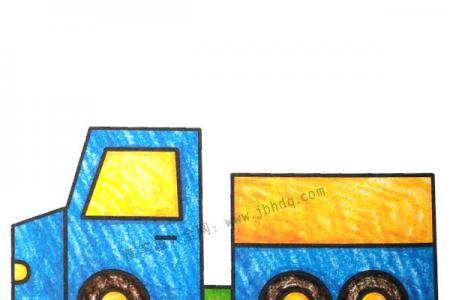 幼儿学画卡车