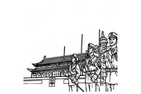 天安门国旗护卫队简笔画
