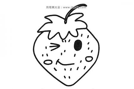 调皮的卡通草莓简笔画