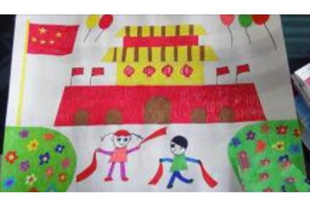 我在天安门城前,有关于国庆节儿童画作品