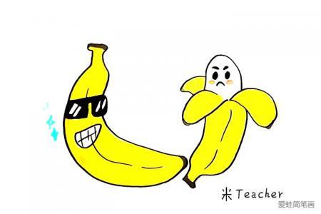 怎么画香蕉