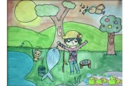 一起去钓鱼暑假生活小学画图片欣赏