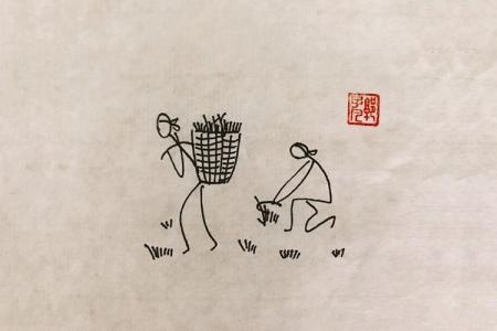 一组劳作人物简笔画