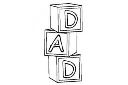 父亲节简笔画素材 DAD字母盒子简笔画