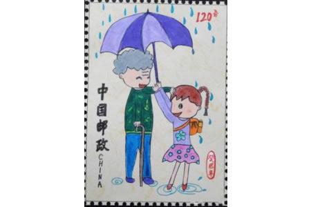 学雷锋做好事绘画作品之雨中情