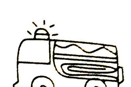 消防车简笔画大全及画法步骤