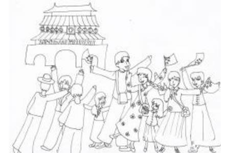 国庆节的天安门画