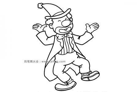 小丑先生简笔画