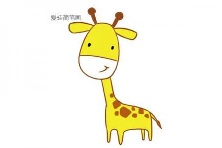 可爱的长颈鹿儿童简笔画