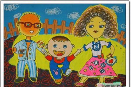 儿童画全家福素描-我和爸爸妈妈