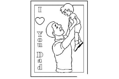 父亲节简笔画素材 我爱你爸爸